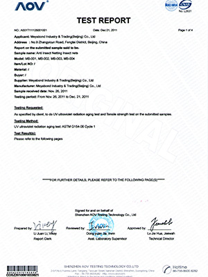 uv test certificate